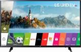 Save $200 on LG 55″ Class LED Smart 4K Ultra HD TV